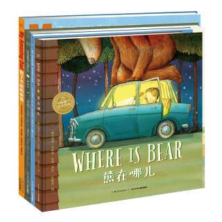 海豚双语绘本馆:暖心绘本合辑 全4册(我了不起的老爸+永远在一起+熊在哪儿+泰迪替我去睡觉) 17.8元