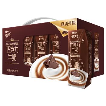 ¥23.92 限地区:蒙牛 奶特 巧克力牛奶 243ml*12 礼盒装*2件