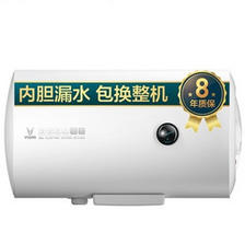 VIOMI 云米 VEW505 50L 电热水器 469元