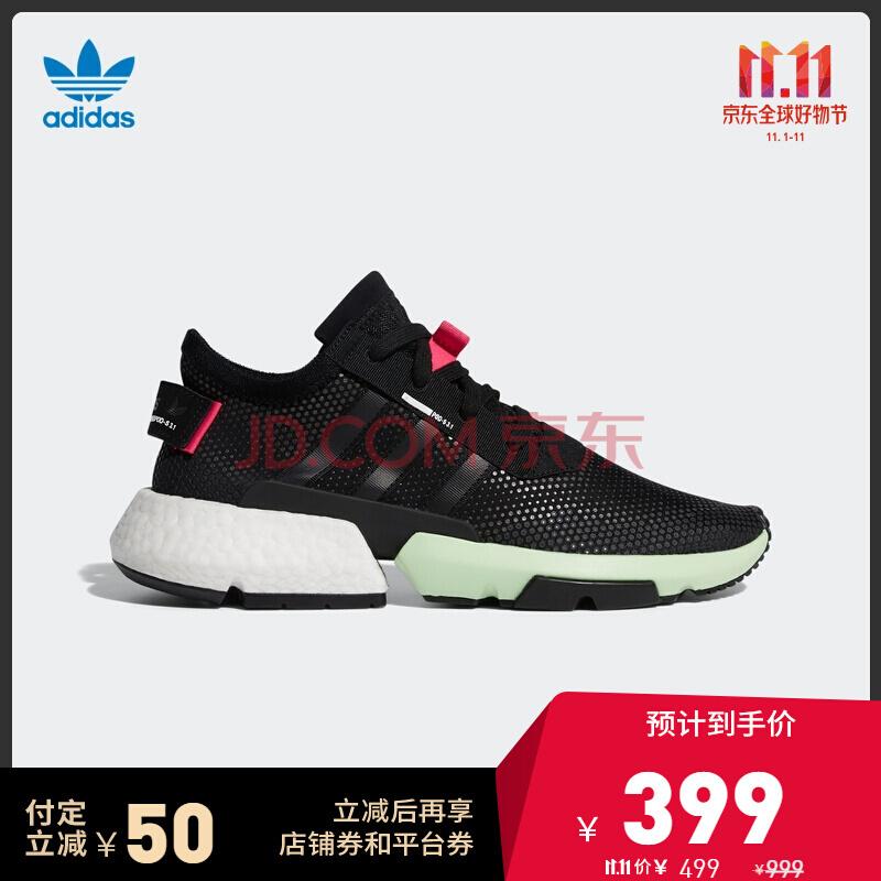 双11预售: adidas Originals POD-S3.1 男士休闲鞋 399元(定金50元)