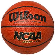Wilson 威尔胜 WB645G 训练比赛篮球 59.9元 ¥60