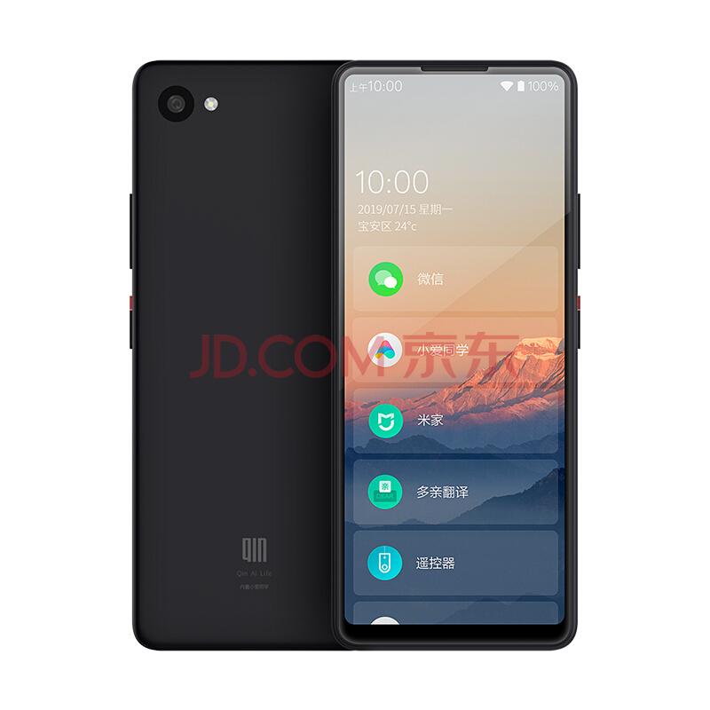10点。多亲(QIN)Qin 2 Pro助手 5.05英寸全面屏手机 599元包邮