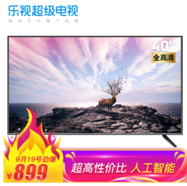 京东 919 电视影音 超级品类日 1000台电视全5折,多档大额优惠券 买手党-买手聚集的地方