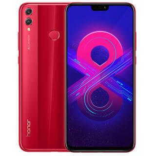 华为(HUAWEI) 荣耀8X 智能手机 魅焰红 6GB 64GB 1199元