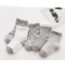 20日10点:miaoyoutong 妙优童 儿童棉袜 5双装 6.9元包邮 ¥7