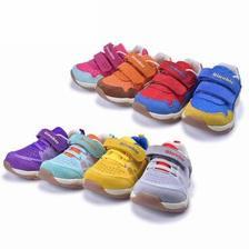 10日0点: 基诺浦 男女宝宝学步鞋 TXG831/832 74元包邮