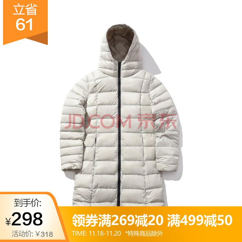 ¥288 LI-NING 李宁 AYMP158 女子长款羽绒服