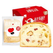 泓一坚果吐司面包整箱蛋糕 券后¥19.9
