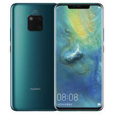 华为(HUAWEI) Mate 20 Pro 智能手机 翡冷翠 8GB+256GB 5599元