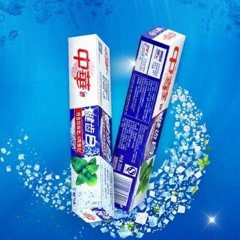 京东商城 凑单品:ZHONGHUA 中华 健齿白 牙膏 清新薄荷 200g 5.8元