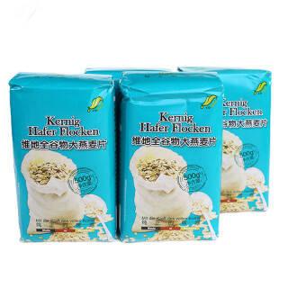 德国进口 维地(V.D.food)全谷物大燕麦片 500G*4袋 早餐谷物 无添加蔗糖 膳食纤维 牛奶好搭档 50元