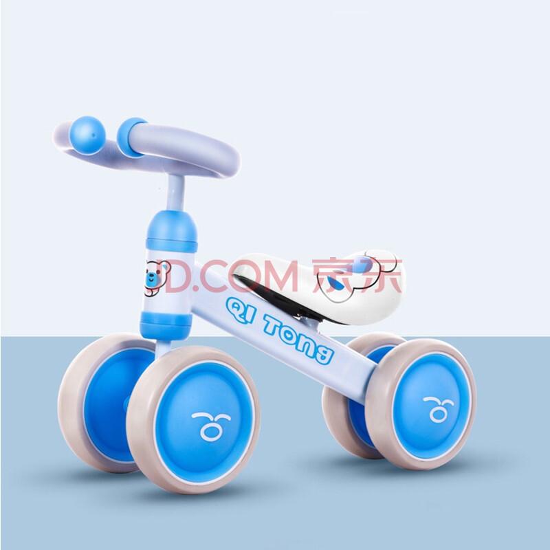 麦宝创玩 儿童平衡车 1-6岁 149元包邮(需用券)