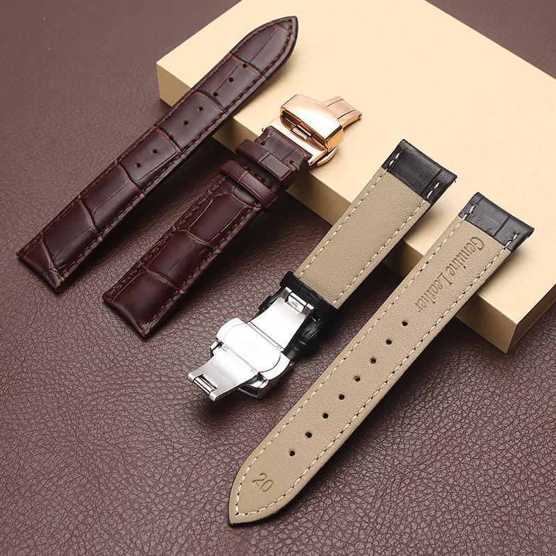 日日琪 皮质手表带 12mm-24mm 多款可选  券后5.1元
