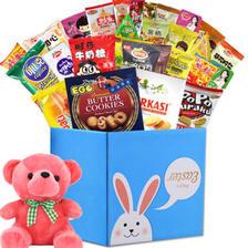 礼盒装~网红零食大礼包70包送水杯 券后¥26.9