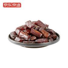 京东京造 牛肉干休闲零食 肉干肉脯 内蒙古特产 零添加孕妇儿童零食 风干