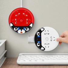 代理普 创意多功能USB插座 券后¥18.8