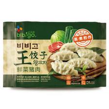 必品阁(bibigo) 鲜菜猪肉王饺子 490g *10件 119.1元(合11.91元/件)
