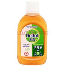 24日0点、凑单品: Dettol 滴露 消毒液 衣物除菌液 100ml 1元