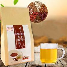 爱锦食 红豆薏米祛湿茶共30包 ¥7
