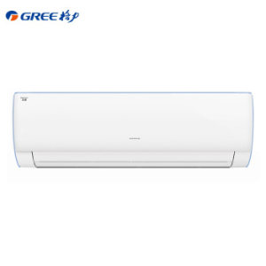 18日0点:GREE 格力 KFR-26GW/NhDbB3 1匹 变频冷暖 壁挂式空调 2469元