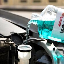 途虎汽车玻璃水夏季车用雨刷精雨刮水0℃-25度四季通用型冬季防冻 券后5.9