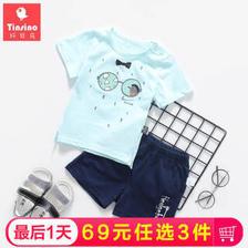 纤丝鸟(TINSINO)童装男女童短袖套装夏装儿童短袖T恤短裤两件套宝宝衣服