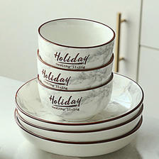 日式4.5/5寸骨瓷陶瓷碗家用餐具套装 券后¥5.9