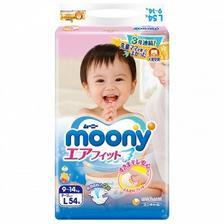 京东商城 PLUS会员: moony 尤妮佳 婴儿纸尿裤 L54片 *4件 246.6元包邮(约合61.6