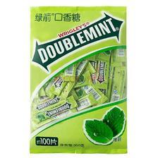 ¥9.9 绿箭 原味薄荷味 口香糖 100片袋装