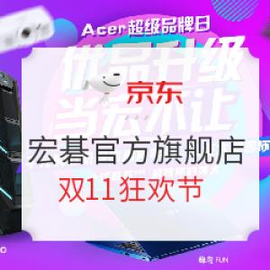 京东 宏�官方旗舰店 Acer超级品牌日 整机低价,六期免息