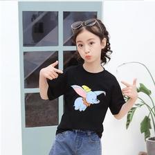 拍2件!爆款返场 杨幂同款短袖T恤 券后¥24.9
