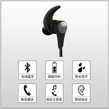 Jaybird X3 Wireless 蓝牙运动耳机 炫酷黑 349元