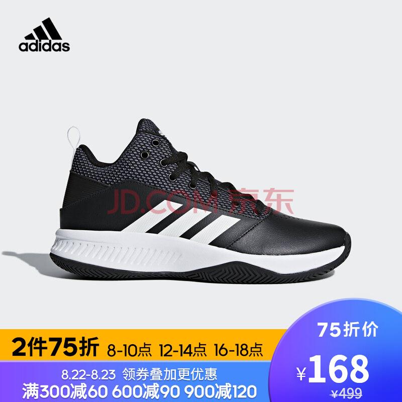 ¥138 阿迪达斯 男子 CF ILATION 2.0 CORE篮球鞋