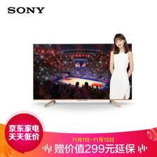 ¥6469 SONY 索尼 KD-65U8G 65英寸 4K 液晶电视