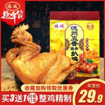 山东特产 德城牌 德州五香扒鸡烧鸡 真空包装500g 6.3折 ¥16.9