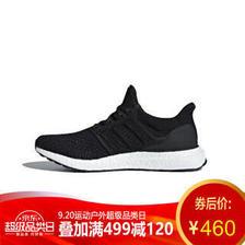 胜道运动旗舰店ADIDAS(阿迪)UltraBOOST CLIMA中性跑步鞋CG7081 CG7081 42+凑单品  券后