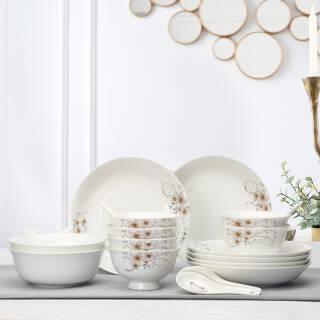 泰鑫兴 餐具套装20头骨瓷碗碟盘勺套装3-4人家用 玉叶金花+凑单品 80.8元