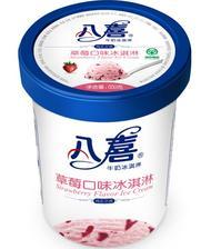 限地区: BAXY 八喜 牛奶冰淇淋 草莓口味 550g 46元,可低至20.7元