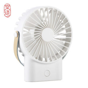 ¥46 京造 迷你便携小风扇