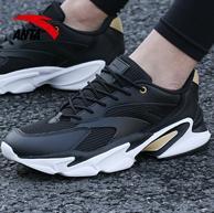老爹鞋 安踏 男士 休闲运动鞋x2件 双重优惠272元(吊牌价399元每件)