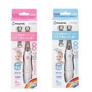 2支直邮美国到手价 $33.9 Seastar babysmile 超软毛 发光声波儿童电动牙刷 带替换刷头'