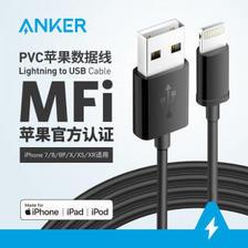 苹果官方MFI认证 苹果数据线Xs Max/XR/X/8/7手机快充充电器线USB电源线 适iphone5/