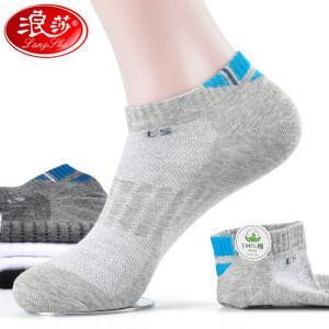 周华健代言 浪莎 薄款纯棉防臭船袜 6双 26.8元包邮