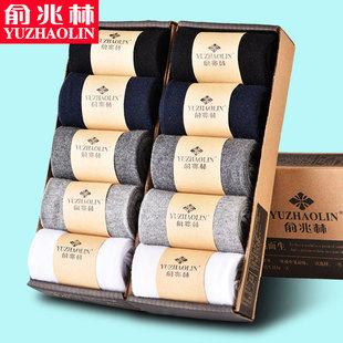 俞兆林 男士纯棉防臭棉袜10双 券后¥16.8