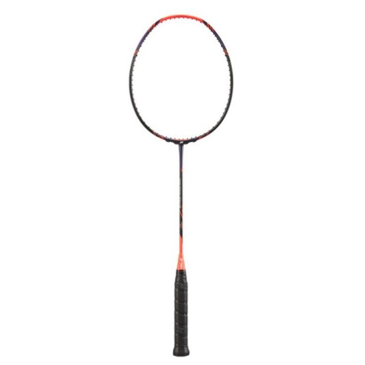 YONEX 尤尼克斯 VOLTRIC GLANZ 碳素高弹羽毛球 999元包邮