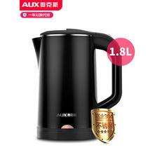 奥克斯 电热水壶烧水壶全自动 券后¥39.9