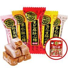 白菜党: 徐福记 酥心糖 混合口味 200g 4.8元包邮