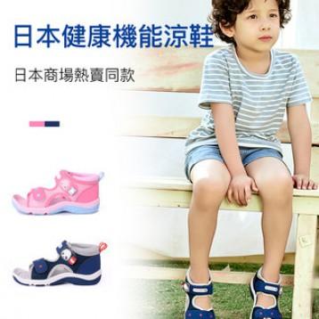 299元包邮!日本人气童鞋:moonstar月星机能凉鞋(12-21cm) 男女儿童凉鞋 日本商场热卖款 百年技术