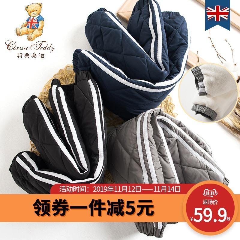 ¥39.9 儿童加绒棉裤加厚保暖高腰宝宝裤子男童女童秋冬长裤外穿加绒裤