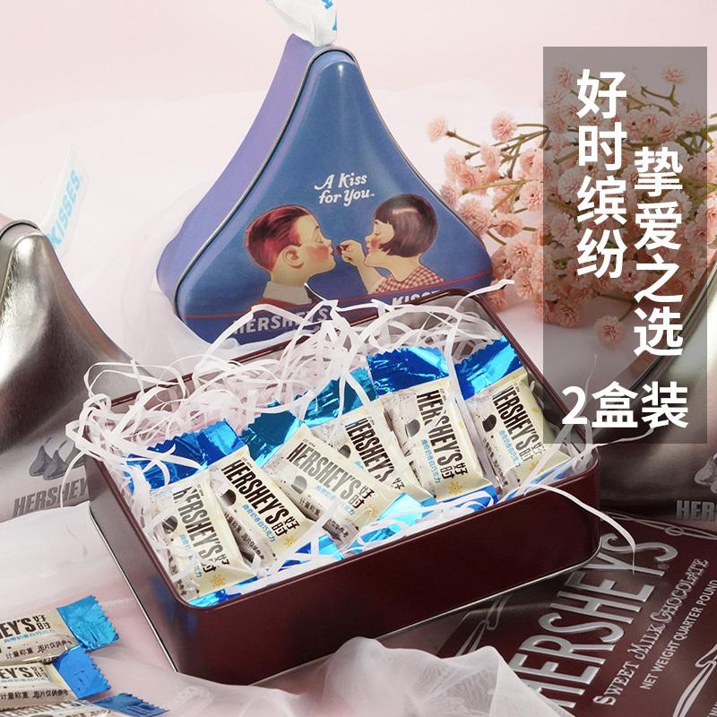 ¥9.9 好时之吻 缤纷挚爱之选巧克力礼盒*2盒